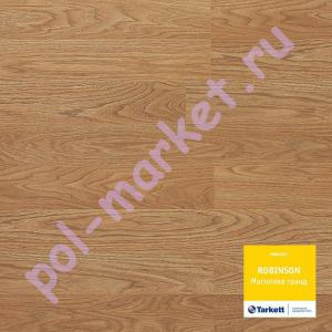 Ламинат Tarkett (Таркетт), Robinson Premium (Робинзон Премиум, 33кл, 8мм) Mагнолия гранд