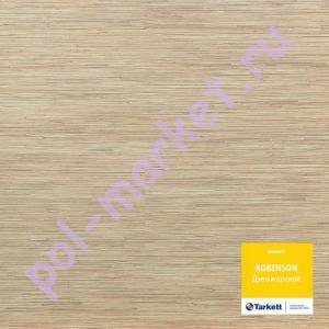 Ламинат Tarkett (Таркетт), Robinson Premium (Робинзон Премиум, 33кл, 8мм) Дзен морской