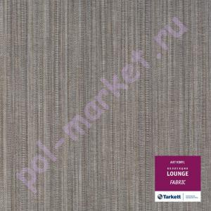 Купить Lounge (3мм, 0.7мм) Клеевая пвх плитка Tarkett Art vinil Lounge fabric  в Екатеринбурге