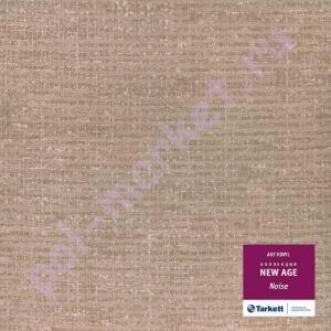 Купить NEW AGE (2.1мм, 32кл) ПВХ плитка клеевая Tarkett Art Vinil, New Age (2.1мм, 0.4мм, 32кл) NOISE  в Екатеринбурге