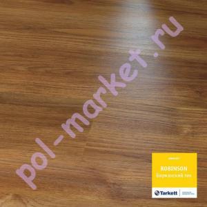 Ламинат Tarkett (Таркетт), Robinson Premium (Робинзон Премиум, 33кл, 8мм) Бирманский тик