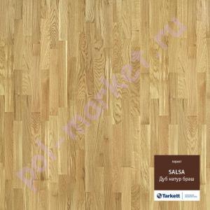 Купить SALSA 3-полосный Паркетная доска Tarkett (Таркетт), Salsa (Сальса), Дуб Натур Браш PN, 3-полосный  в Екатеринбурге