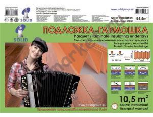 Купить Подложка Подложка-гармошка Солид, толщина 3мм (упаковка: 1.05м х 0,5м = 10,5м2, Оранжевая)  в Екатеринбурге