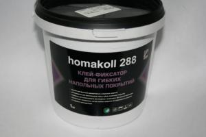 Клей Homakoll (Хомаколл) 288, Клей-фиксатор для гибких напольных покрытий, водно-дисперсионный, Россия, 5.0кг/Банка