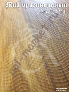 Купить Юстиниан Великий 33/8 Ламинат Ritter (Риттер), Юстиниан Великий (33кл, 8мм) Тик оригинальный, 33091107  в Екатеринбурге