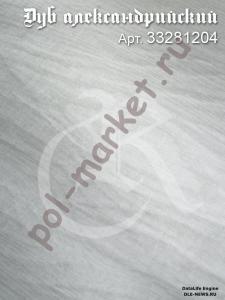 Купить Карл великий (33/12) Ламинат Ritter Карл великий 33281204 дуб александрийский  в Екатеринбурге