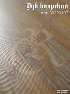 Купить Юстиниан великий (33/8) Ламинат Ritter Юстиниан великий 33320107 дуб боярский  в Екатеринбурге