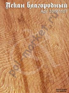 Купить Юстиниан Великий 33/8 Ламинат Ritter (Риттер), Юстиниан Великий (33кл, 8мм) Пекан благородный, 33061107  в Екатеринбурге