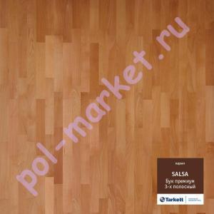 Купить SALSA 3-полосный Паркетная доска Tarkett (Таркетт), Salsa (Сальса), Бук премиум, 3-полосный  в Екатеринбурге