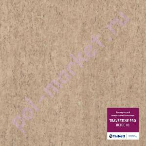 Линолеум Tarkett (Таркетт), Travertine PRO (Травертин ПРО), BEIGE 01, ширина 3.5 метра, коммерческий-гетерогенный (ОПТ)