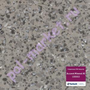 Линолеум Tarkett (Таркетт), Acczent Mineral AS (Акцент Минерал АС), 100003, Серый, ширина 3 метра, коммерческий-антистатичный (ОПТ)