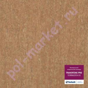 Линолеум Tarkett (Таркетт), Travertine PRO (Травертин ПРО), TERRACOTTA 01, ширина 4 метра, коммерческий-гетерогенный (ОПТ)