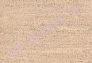 Пробковый паркет Aberhof (Аберхоф), Basic (Басик), BLU1007, Silk