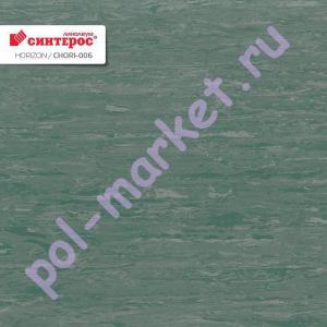 Линолеум Sinteros (Синтерос), Horizon (Хоризон), 006, ширина 2 метра, коммерческий-гомогенный (ОПТ)