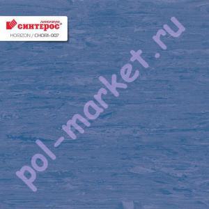 Линолеум Sinteros (Синтерос), Horizon (Хоризон), 007, ширина 2 метра, коммерческий-гомогенный (ОПТ)
