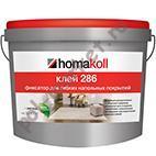 Клей Homakoll 286, одно-дисперсионный, для гибких напольных покрытий (5кг)