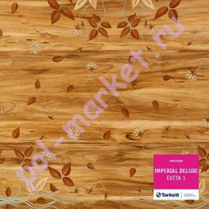 Купить Imperial deluxe (бытовой усиленный) Линолеум в нарезку Tarkett Imperial deluxe Evita 1 (4 метра)  в Екатеринбурге