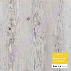 Ламинат Tarkett (Таркетт), Robinson Premium (Робинзон Премиум, 33кл, 8мм) Ель альпийская