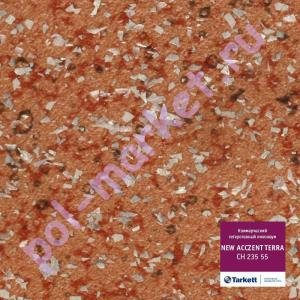Линолеум Tarkett (Таркетт), Accezent Terra (Акцент Терра), CH 235 55, ширина 2 метра, коммерческий-гетерогенный (ОПТ)