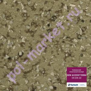 Купить ACCEZENT TERRA (КМ2) - коммерческий гетерогенный Линолеум Tarkett (Таркетт), Accezent Terra (Акцент Терра), CH 235 22, ширина 2 метра, коммерческий-гетерогенный (ОПТ)  в Екатеринбурге