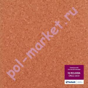Купить MELODIA IQ (КМ2) - коммерческий гомогенный Линолеум Tarkett (Таркетт), Melodia IQ (Мелодия), 2619, ширина 2 метра, коммерческий-гомогенный (ОПТ)  в Екатеринбурге