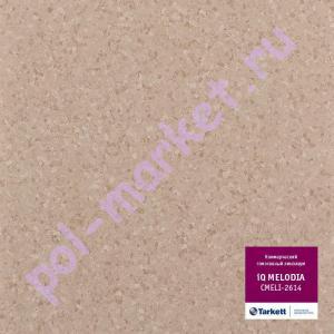 Линолеум Tarkett (Таркетт), Melodia IQ (Мелодия), 2614, ширина 2 метра, коммерческий-гомогенный (ОПТ)