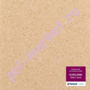 Купить MELODIA IQ (КМ2) - коммерческий гомогенный Линолеум Tarkett (Таркетт), Melodia IQ (Мелодия), 2620, ширина 2 метра, коммерческий-гомогенный (ОПТ)  в Екатеринбурге