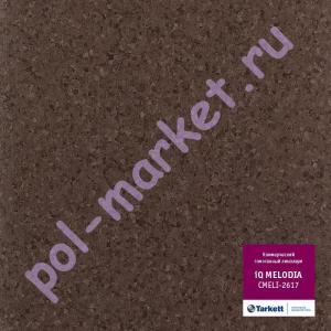 Купить MELODIA IQ (КМ2) - коммерческий гомогенный Линолеум Tarkett (Таркетт), Melodia IQ (Мелодия), 2617, ширина 2 метра, коммерческий-гомогенный (ОПТ)  в Екатеринбурге