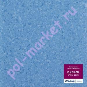 Линолеум Tarkett (Таркетт), Melodia IQ (Мелодия), 2628, ширина 2 метра, коммерческий-гомогенный (ОПТ)