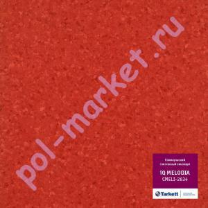 Купить MELODIA IQ (КМ2) - коммерческий гомогенный Линолеум Tarkett (Таркетт), Melodia IQ (Мелодия), 2634, ширина 2 метра, коммерческий-гомогенный (ОПТ)  в Екатеринбурге