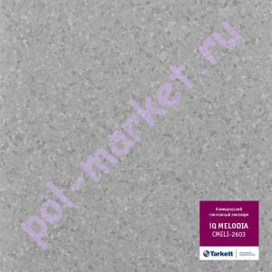 Линолеум Tarkett (Таркетт), Melodia IQ (Мелодия), 2603, ширина 2 метра, коммерческий-гомогенный (ОПТ)
