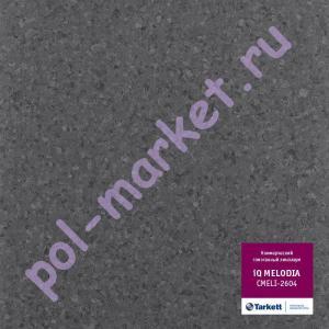 Линолеум Tarkett (Таркетт), Melodia IQ (Мелодия), 2604, ширина 2 метра, коммерческий-гомогенный (ОПТ)
