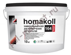 Клей Homakoll для ПВХ покрытий, 164 Prof, для коммерческого линолеума (10кг)