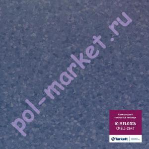 Линолеум Tarkett (Таркетт), Melodia IQ (Мелодия), 2647, ширина 2 метра, коммерческий-гомогенный (ОПТ)