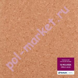 Купить MELODIA IQ (КМ2) - коммерческий гомогенный Линолеум Tarkett (Таркетт), Melodia IQ (Мелодия), 2618, ширина 2 метра, коммерческий-гомогенный (ОПТ)  в Екатеринбурге
