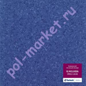 Линолеум Tarkett (Таркетт), Melodia IQ (Мелодия), 2638, ширина 2 метра, коммерческий-гомогенный (ОПТ)