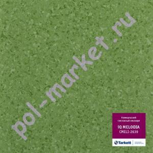 Купить MELODIA IQ (КМ2) - коммерческий гомогенный Линолеум Tarkett (Таркетт), Melodia IQ (Мелодия), 2639, ширина 2 метра, коммерческий-гомогенный (ОПТ)  в Екатеринбурге