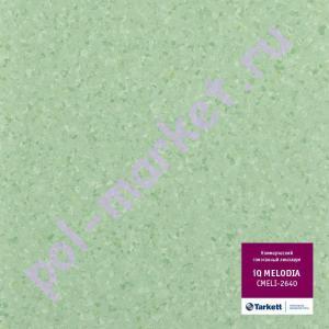 Купить MELODIA IQ (КМ2) - коммерческий гомогенный Линолеум Tarkett (Таркетт), Melodia IQ (Мелодия), 2640, ширина 2 метра, коммерческий-гомогенный (ОПТ)  в Екатеринбурге