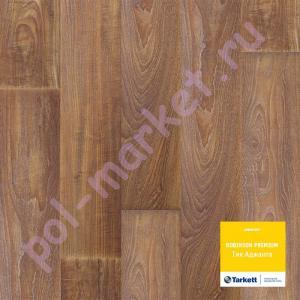 Ламинат Tarkett (Таркетт), Robinson Premium (Робинзон Премиум, 33кл, 8мм) Тик Аджанта