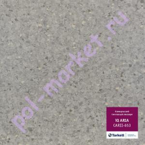 Линолеум Tarkett (Таркетт), Aria IQ (Ариа), 653, ширина 2 метра, коммерческий-гомогенный (ОПТ)