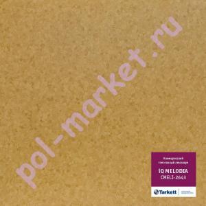 Купить MELODIA IQ (КМ2) - коммерческий гомогенный Линолеум Tarkett (Таркетт), Melodia IQ (Мелодия), 2643, ширина 2 метра, коммерческий-гомогенный (ОПТ)  в Екатеринбурге