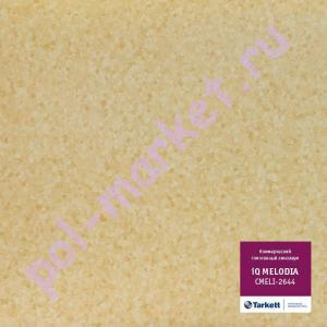 Купить MELODIA IQ (КМ2) - коммерческий гомогенный Линолеум Tarkett (Таркетт), Melodia IQ (Мелодия), 2644, ширина 2 метра, коммерческий-гомогенный (ОПТ)  в Екатеринбурге