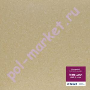Купить MELODIA IQ (КМ2) - коммерческий гомогенный Линолеум Tarkett (Таркетт), Melodia IQ (Мелодия), 2645, ширина 2 метра, коммерческий-гомогенный (ОПТ)  в Екатеринбурге
