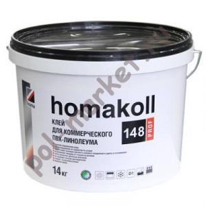 Клей Homakoll для ПВХ покрытий 148 Prof, для коммерческого линолеума (14кг)
