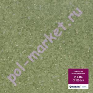 Линолеум Tarkett (Таркетт), Aria IQ (Ариа), 663, ширина 2 метра, коммерческий-гомогенный (ОПТ)
