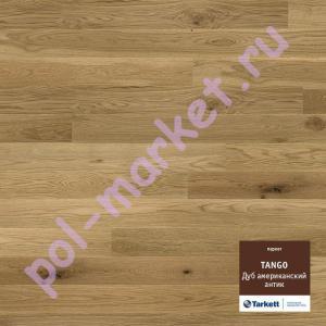 Купить TANGO 1-полосный Паркетная доска Tarkett (Таркетт), Tango (Танго), Дуб американский антик браш, 1-полосный   в Екатеринбурге