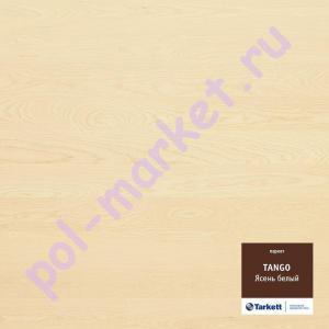 Купить TANGO 1-полосный Паркетная доска Tarkett (Таркетт), Tango (Танго), Ясень белый, 1-полосный   в Екатеринбурге