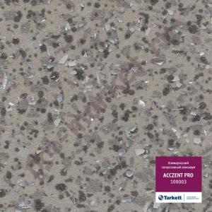 Купить ACCZENT PRO (КМ2) - коммерческий гетерогенный Линолеум Tarkett (Таркетт), Acczent PRO (Акцент ПРО), 100003, св.серый, ширина 2.5 метра, коммерческий-гетерогенный (ОПТ)  в Екатеринбурге