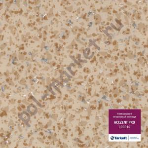 Купить ACCZENT PRO (КМ2) - коммерческий гетерогенный Линолеум Tarkett (Таркетт), Acczent PRO (Акцент ПРО), 100010, св.коричневый, ширина 3.5 метра, коммерческий-гетерогенный (ОПТ)  в Екатеринбурге