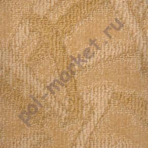 Ковролин в нарезку Зартекс Мате 42 песочный (3.5 метра)